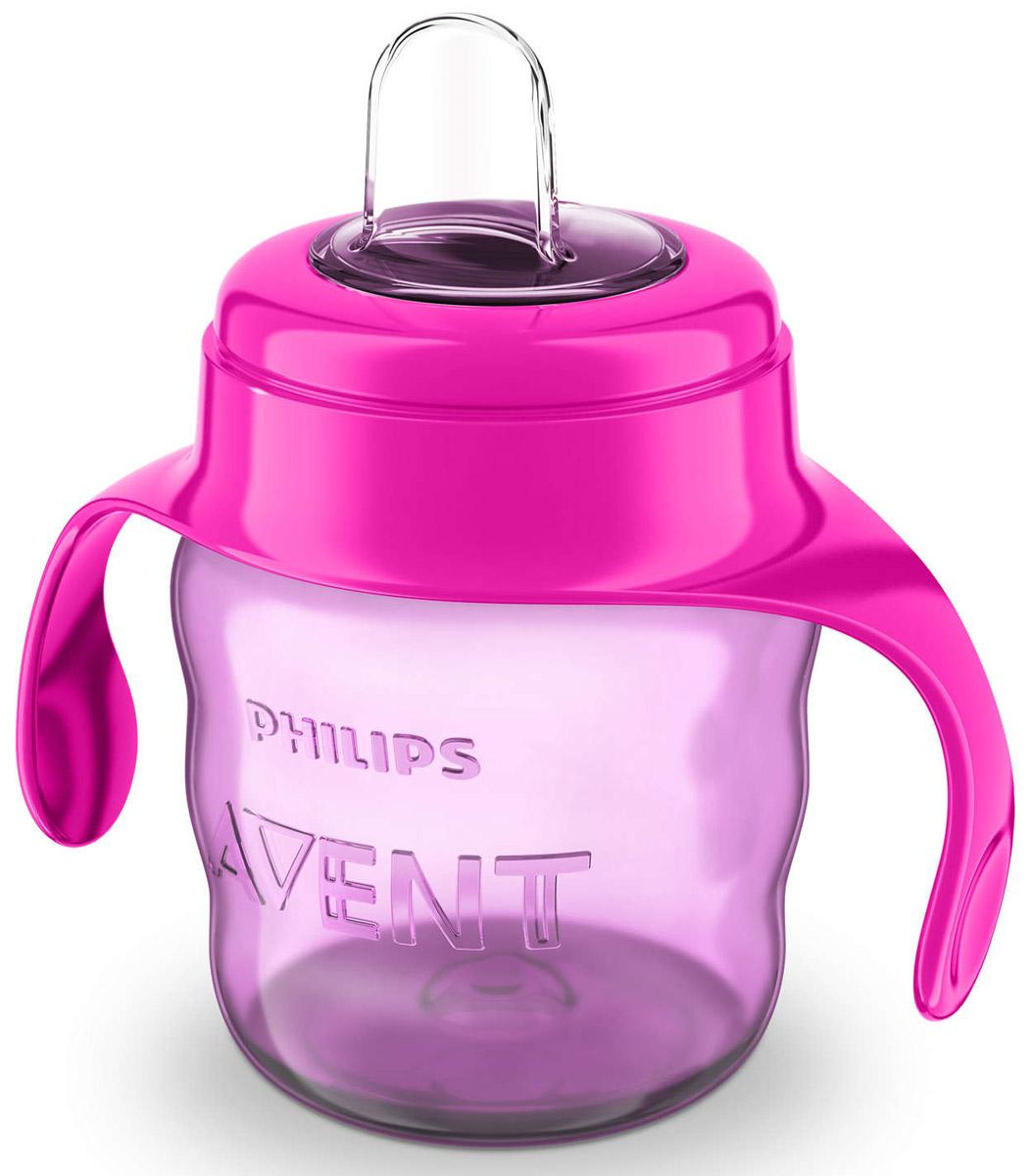 Philips Avent Чашка-поильник Comfort от 6 месяцев цвет фиолетовый фуксия 200 мл SCF551/00