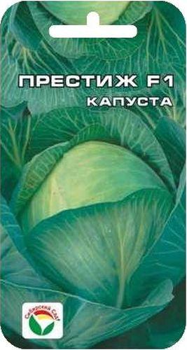 Семена Сибирский сад Капуста белокочанная. Престиж F1, 15 штBP-00000220Новый среднеспелый гибрид, с очень плотными кочанами, способными великолепно храниться свыше 6 месяцев. От высадки рассады до уборки 120-130 дней. Розетка листьев полуприподнятая, диаметром до 90 см. Листья зеленые, с сильным восковым налетом. Кочан округлый очень плотный, массой до 4 кг, слабо повреждается слизнями, устойчив к полеганию. Вкусовые качества отличные, Устойчив к фузариозному увяданию, повреждению трипсами. Толерантен к альтернаирозу, в период хранения - к серой и белой гнилям. Рекомендуется для свежего потребления, квашения и длительного хранения. Урожайность 8-10 кг с 1 м2. Выращивается капуста рассадным способом. Схема посадки при высадке в грунт 70x50 см.