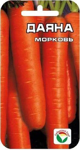 Семена Сибирский сад Морковь. Даяна, 2 гBP-00000260Среднеспелый сорт алтайской селекции. Вегетационный период 112-120 дней. Урожайность на 65-70 день 2,8-3,8 кг/кв. м, на 120 день- 6,3-8,9 кг/кв. м. Корнеплод цилиндрической формы со слабым сбегом книзу, массой 90-160 г. Внешняя и внутренняя окраска ярко-оранжевая. Высокое содержание сахара (6,9-10,7%) и каротина (15,6-20,3 мг/%). Хорошо хранится, прекрасно сохраняя свои высокие вкусовые качества. Семена высевают в грунт на глубину 1-1,5 см рано весной и под зиму с междурядьями 25 см и расстоянием между растениями в рядке 3-4 см. Для ускорения процесса всхожести семян, оздоровления растений, улучшения завязываемости плодов рекомендуется пользоваться специально разработанными стимуляторами роста и развития растений.