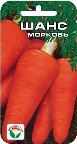 Семена Сибирский сад Морковь. Шанс, 2 г9568Среднеспелый сорт алтайских селекционеров для использования в свежем виде, хранения и переработки. Корнеплоды оранжево-красные, конусовидной формы, тупоконечные, массой до 200 г, длинной до 20 см. Мякоть корнеплода нежная, сочная, отличается необычайно сладким вкусом, что делает этот сорт прекрасным компонентом для приготовления блюд для детского питания, свежих соков и зимних заготовок. Сорт пригоден для длительного хранения. Для получения крепкой рассады и увеличения урожайности прекрасным помощником является стимулятор роста и развития растений. Применение стимулятора начиная с процесса замачивания семян позволит вырастить здоровую рассаду, увеличит устойчивость растений к заболеваниям, ускорит сроки созревания плодов, повысит урожайность до 30%.