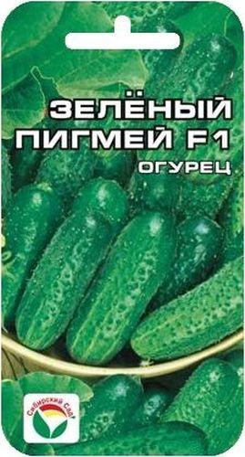"""Семена Сибирский сад """"Огурец. Зеленый пигмей"""", 7 шт BP-00000294"""
