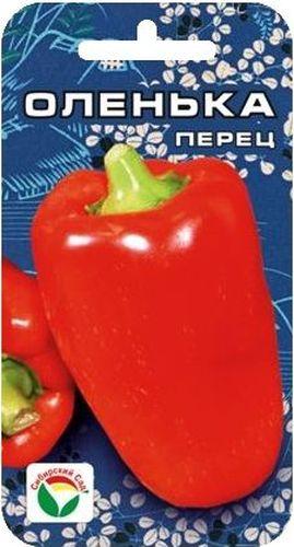 """Семена Сибирский сад """"Перец. Оленька"""", 15 шт BP-00000350"""