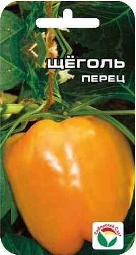 Семена Сибирский сад Перец. Щеголь, 15 штC0042415Раннеспелый сорт. Растение компактное, высотой до 50 см. Плоды бочонкообразные, желтые, в технической спелости - светло-зеленые. Толщина стенок 6-8 см. Масса плода достигает 170-200 г. Ценность сорта: сочетание высокой урожайности, прекрасных и товарных качеств. Рекомендуется для употребления в свежем виде, домашней кулинарии и рыночных продаж. Посев на рассаду производят за 60-70 дней до высадки растений на постоянное место. При высадке в грунт на 1 м2 размещают 5-6 растений. Сорт хорошо реагирует на полив и подкормки комплексными минеральными удобрениями. Для ускорения процесса всхожести семян, оздоровления растений, улучшения завязываемости плодов рекомендуется пользоваться специально разработанными стимуляторами роста и развития растений.