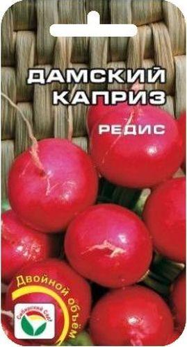 Семена Сибирский сад Редис. Дамский каприз двойной объем19201Раннеспелый, крупный, ярко-красный, прозрачно-белая мякоть, не дрябнет, прекрасно подходит для сибирских условий.