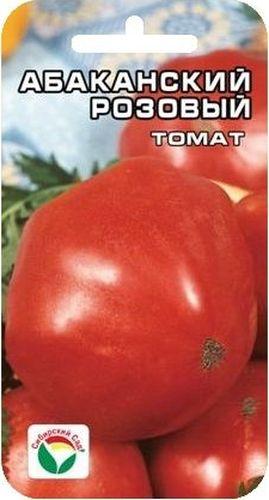 Семена Сибирский сад Томат. Абаканский розовый, 20 штBP-00000423Раннеспелый крупноплодный сорт алтайской селекции с очень красивыми плодами типа бычьего сердца. Куст высотой 1,1-1,7 м, плоды крупные, массой до 500 г, розового цвета. Основные достоинства сорта - раннеспелость в сочетании с крупноплодностью, хорошая урожайность и высокое качество плодов. Урожайность 4-5 кг/м2. Выращивают в 1-2 стебля в открытом и защищенном грунте. На 1 м2 высаживают 2-3 растения.