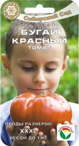 "Семена Сибирский сад ""Томат. Бугай красный"", 20 шт BP-00000451"