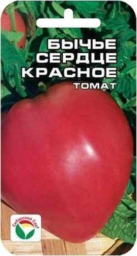 Семена Сибирский сад Томат. Бычье сердце красное, 20 штBP-00000458Среднеспелый сорт-гигант для защищенного грунта. Прекрасно подходит для садоводов, предпочитающих выращивать в теплицах крупноплодные сорта томатов. Растение индетерминантное, мощное, высотой 1,5-2 м, что позволяет полностью использовать объем теплицы. Плоды любимой всеми сердцевидной формы, красные, мясистые, великолепного вкуса. Впечатляет размер плодов - от 400-600 г до 1,5 кг, причем, чем лучше уход за растением, тем крупнее плоды и обильнее урожай. Посев на рассаду производят за 50-60 дней до высадки растений на постоянное место. При высадке в грунт на 1 м2 размещают 3 растения. Выращивается в 2 стебля с подвязкой и пасынкованием. Для ускорения процесса всхожести семян, оздоровления растений, улучшения завязываемости плодов рекомендуется пользоваться специально разработанными стимуляторами роста и развития растений.