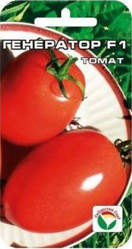 Семена Сибирский сад Томат. Генератор, 15 штBP-00000483Великолепный скороспелый гибрид сибирских селекционеров для открытого грунта. Куст обыкновенный, низкий, высотой до 50 см, пасынкуется до первой кисти. Формирует кисти с 5-7 выровненными гладкими овальными плодами красного цвета массой 120-150 г. Плоды вкусные, очень плотные, не мнутся, идеально подходят для засолки и консервирования. Урожайность гибрида высокая - до 8 кг с 1 м2. Посев на рассаду производят за 50-60 дней до высадки растений на постоянное место. Оптимальная постоянная температура прорастания семян 23-25°С. При высадке в грунт на 1 м2 размещают 3-5 растений. Сорт хорошо реагирует на полив и подкормки комплексными минеральными удобрениями. Для ускорения процесса всхожести семян, оздоровления растений, улучшения завязываемости плодов рекомендуется пользоваться специально разработанными стимуляторами роста и развития растений.