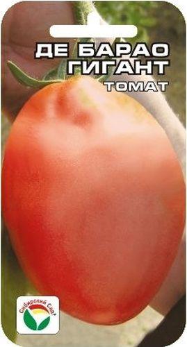 Семена Сибирский сад Томат. Де Барао гигант, 20 шт19201Среднепоздний сорт для пленочных теплиц и открытого грунта. Растение индетерминантное. От обычного сорта Де Барао отличается большим размером плодов: 10х7 см. В кисти 4-5 кубовидных плода массой 150-300 г каждый. Плоды мясистые, сочные, необычайно вкусны в свежем виде! Сорт универсальный, пригоден для любых видов переработки.Посев на рассаду производят за 50-60 дней до высадки растений на постоянное место. Оптимальная постоянная температура прорастания семян 23-25°С. При высадке в грунт на 1 м2 размещают 3 растения. Сорт хорошо реагирует на полив и подкормки комплексными минеральными удобрениями.Выращивают в 1-2 стебля с подвязкой и пасынкованием.Для ускорения процесса всхожести семян, оздоровления растений, улучшения завязываемости плодов рекомендуется пользоваться специально разработанными стимуляторами роста и развития растений.