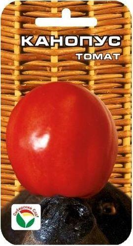 "Семена Сибирский сад ""Томат. Канопус"", 20 шт BP-00000533"