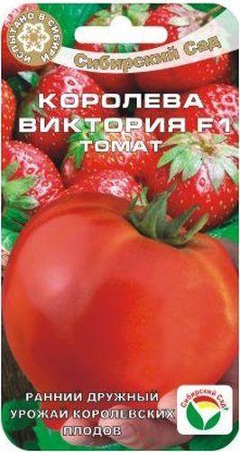 Семена Сибирский сад Томат. Королева Виктория, 15 шт9568Новый гибрид для получения массового раннего урожая красивых товарных томатов, очень востребованных по форме и размеру на рынке овощной продукции. От всходов до начала плодоношения всего 83-95 дней. Растение детерминантное, мощное, высотой до 100 см, отличается дружным плодоношением, завораживает обильными россыпями томатов клубничной формы. Первое соцветие закладывается рано, над 5-7 листом. Плоды плотные, красные, гладкие, округлой формы, с милым носиком на вершине, массой 190-300 г, с отличными вкусовыми качествами. Устойчивы к растрескиванию, транспортабельны, универсального назначения. Гибрид жаростойкий, устойчив к стрессам, ВТМ, вершинной и корневой гнили. Рекомендуется для выращивания в защищенном и открытом грунте. Урожайность - 15-17 кг/м2. Хорошо реагирует на полив и обильные подкормки комплексными минеральными удобрениями в период налива плодов.