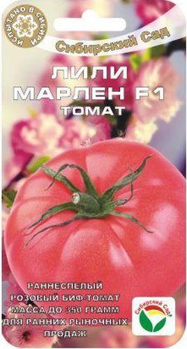 Семена Сибирский сад Томат. Лили Марлен, 20 штBP-00000562Розовоплодный томат, сочетающий в себе качества раннеспелости, высокоурожайности, непревзойденной красоты и высокой товарности тяжелых мясистых плодов. Растение индетерминантное, высотой до 2 м, требует подвязки и формирования в 1-2 стебля. Первое соцветие закладывается над 6-8 листом, последующие через 2 листа. Начало созревания на 95-105 день от появления всходов. В кисти по 4-5 плоскоокруглых, гладких плода розового цвета, без зеленого пятна у плодоножки, массой 220-350 г. Мякоть плотная, сахарная, с высокими вкусовыми характеристиками, универсального назначения. Потенциальная урожайность 15,7- 19,8 кг/м2. Гибрид достаточно устойчив к основным заболеваниям томатов, рекомендован для выращивания в защищенном грунте. При необходимости защиты от фитофтороза и альтернариоза рекомендуется проводить профилактические обработки томатов.