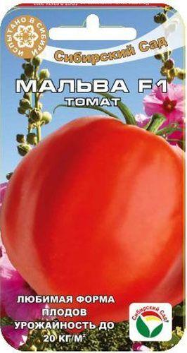 Семена Сибирский сад Томат. Мальва, 15 штBP-00000571Ранний высокоурожайный гибрид с очень красивыми товарными плодами в форме садовой клубники, пользующимися большим спросом на рынке овощной продукции. Начало созревания на 90-92 день после появления всходов. Растение индетерминантное, среднерослое, высотой до 1,8 м, выращивается в 1-2 стебля. Куст среднеоблиственный, соцветие простое, с 5-6 плодами. Первая кисть закладывается над 7-8 листом. Плоды плоскоокруглые, гладкие, плотные, с красивым носиком, массой до 140-150 г. Окраска незрелого плода светло- зеленая, зрелого- интенсивно-красная. Обладают хорошей лежкостью и транспортабельностью, отличными вкусовыми качествами, используются в салатах и домашней консервации. Гибрид устойчив к альтернариозу и ВТМ. Урожайность стандартных плодов очень высокая - 18-20 кг/м2. Предназначен для выращивания в остекленных и пленочных теплицах. При необходимости защиты от фитофтороза и альтернариоза рекомендуется проводить профилактические обработки томатов.