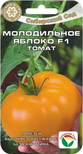 Семена Сибирский сад Томат. Молодильное яблоко, 15 шт19201Новый крупноплодный раннеспелый гибрид с периодом от всходов до начала созревания около 95 дней. Насыщенно-оранжевые, похожие на округлые яблоки плоды отличаются повышенным содержанием бета-каротина, в 3-5 раз превышающим норматив!Растение индетерминантное, высотой 2 м, в кисти 5-6 плодов массой по 170-250 г. Томаты плотные, мясистые, гладкие, превосходных вкусовых качеств, универсального назначения. Благодаря высокому содержанию полезного бета- каротина особенно ценны для свежих салатов.Гибрид достаточно устойчив к основным заболеваниям томатов, обладает высокой потенциальной урожайностью - до 18 кг/м2. Рекомендуется для выращивания в защищенном грунте. Отзывчив к регулярному поливу и подкормкам комплексными удобрениями, особенно в период налива плодов.