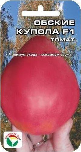 """Семена Сибирский сад """"Томат. Обские купола"""", 15 шт BP-00000593"""