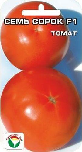 Семена Сибирский сад Томат. Семь сорок, 15 штBP-00000649Раннеспелый крупноплодный низкорослый гибрид для открытого грунта и пленочных теплиц. Растение мощное, высотой 70-90 см. Первое соцветие закладывается над 5-7 листом, последующие через 1-2 листа. Плоды округло- удлинённой формы, многокамерные, гладкие, плотные, красные, без зеленого пятна у плодоножки. Отличается значительной крупностью плодов, массой 220-250 г и отличными вкусовыми качествами. Устойчив к вирусу табачной мозаики, вершинной и корневой гнили, альтернариозу. Жаростойкий, стрессоустойчивый, плоды не растрескиваются. Рекомендуется для употребления в свежем виде, засолки и консервирования. Урожайность до 15 кг с 1 м2. Посев на рассаду производят за 50-60 дней до высадки растений на постоянное место. Оптимальная постоянная температура прорастания семян 23-25°С. При высадке в грунт на 1 м2 размещают 3 растения. Гибрид отзывчив на внесение удобрений и технологию возделывания. Выращивается в 1-2 стебля с подвязкой и пасынкованием.