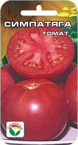 Семена Сибирский сад Томат. Симпатяга, 20 штBP-00000661Раннеспелый розовоплодный сорт для открытого грунта и пленочных теплиц, практически не требующий пасынкования. Растение низкорослое, высотой 40-60 см. Плоды округлые, ровные, красивые, насыщенно-розовой окраски, массой до 150 г. Рекомендуется для использования в свежем виде и зимних заготовок, замечательно подходят для засолки и консервирования. Сорт устойчив к неблагоприятным погодным условиям, вызревает на кусте даже в условиях Сибири. Посев на рассаду производят за 50-60 дней до высадки растений на постоянное место. Оптимальная постоянная температура почвы для прорастания семян 23-25° С. При высадке в грунт на 1 м2 размещают 3-5 растений. Сорт хорошо реагирует на полив и подкормки комплексными минеральными удобрениями. Для ускорения процесса всхожести семян, оздоровления растений, улучшения завязываемости плодов рекомендуется пользоваться специально разработанными стимуляторами роста и развития растений.
