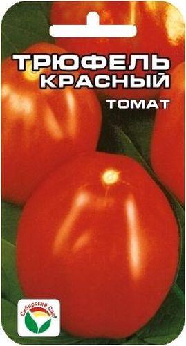 """Семена Сибирский сад """"Томат. Трюфель красный"""", 20 шт BP-00000685"""