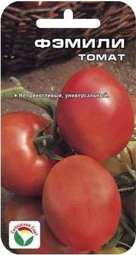 Семена Сибирский сад Томат. Фэмили, 20 штBQ1694БРЗНеприхотливый низкорослый среднеспелый сорт для открытого грунта алтайской селекции. Растение полуштамбовое, высотой до 48 см. Может выращиваться без пасынкования. Плоды удлиненные с носиком, ровные, гладкие, плотные, массой до 120 г. Окраска незрелых плодов зеленая с темно-зеленым пятном, зрелых - ярко-красная. Созревшие плоды обладают насыщенным ярким вкусом и ароматом, пригодны для свежего потребления, консервирования. Сорт хорошо приспособлен к неблагоприятным погодным условиям, высокоурожаен.Посев на рассаду производят за 50-60 дней до высадки растений на постоянное место. Оптимальная постоянная температура прорастания семян 23-25°С. При высадке в грунт на 1 м2 размещают 3-4 растения. Сорт хорошо реагирует на полив и подкормки комплексными минеральными удобрениями.