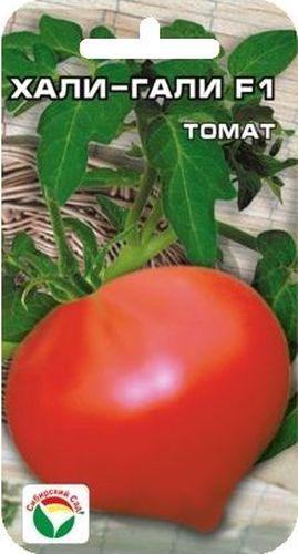 Семена Сибирский сад Томат. Хали-гали, 15 шт9568Раннеспелый гибрид для производства ранней продукции в открытом грунте и пленочных теплицах. От высадки рассады до созревания плодов проходит 60-70 дней. Растение детерминантное,мощное,высотой 60-80 см. Первое соцветие закладывается над 5-7 листом. Плоды крупные,плотные,тяжелые, равномерной красной окраски без зеленого пятна у плодоножки, массой 150-250 г. Урожайность в открытом грунте 7-9 кг с 1 м2, в пленочной теплице 11-13,5 кг с 1 м2. Посев на рассаду производят за 50-60 дней до высадки растений на постоянное место. При высадке в грунт на 1 м2 размещают 3 растения. Гибрид отзывчив на соблюдение технологии возделывания и своевременное внесение удобрений. Выращивается в 1-2 стебля с подвязкой и пасынкованием.