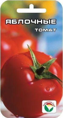 Семена Сибирский сад Томат. Яблочные, 20 шт19201Среднеранний сорт алтайских селекционеров-любителей для открытого грунта и пленочных теплиц. Куст высотой до 1 м, плоды красные, крупные, массой до 300 г. Рекомендуются для употребления в свежем виде и всех видов консервирования. Сорт отличается красивым видом куста и плодами высоких вкусовых качеств. Для получения более высоких урожаев рекомендуется проводить своевременные подкормки и формирование куста.Сорт хорошо реагирует на полив и подкормки комплексными минеральными удобрениями. Для ускорения процесса всхожести семян, оздоровления растений, улучшения завязываемости плодов рекомендуется пользоваться специально разработанными стимуляторами роста и развития растений.