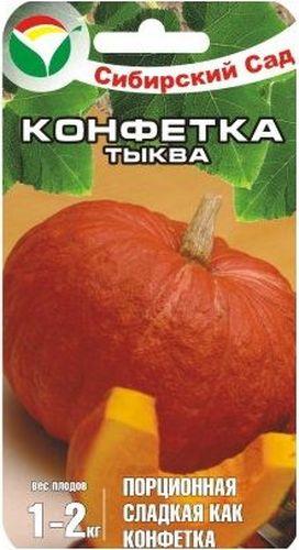 Семена Сибирский сад Тыква. Конфетка9123Порционная, сладкая как конфетка. Новый высокоурожайный, среднеспелый сорт. Порционный, удобный в использовании и один из самых сладких сортов тыквы. Растение длинноплетистое. Плоды округлые, шероховатые, сегментированные, массой 1-2кг. Мякоть очень сладкая, мягкая, сочная, красно-оранжевого цвета. Кора желто-оранжевого цвета с рисунком в виде зеленых пятен. Плоды хорошо хранятся.