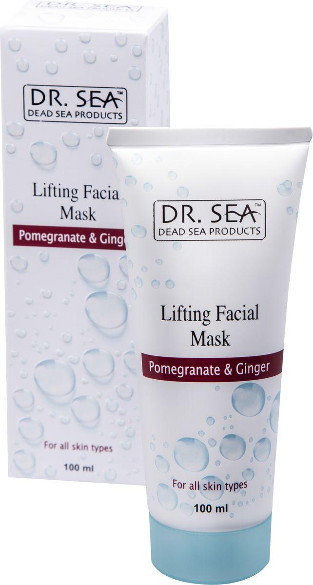 Dr.Sea Лифтинг-маска для лица с гранатом и имбирем,100 млБ 63001Маска-лифтинг Dr. Sea оптимально подходит для моделирования овала лица, увлажнения и тонизирования кожи, придает сияющий здоровый вид, улучшает цвет лица. Экстракт плодов граната и имбиря содержит необходимый набор витаминов и дубильных веществ, обладает лифтинговым действием, сужает поры, делает вашу кожу упругой и гладкой. Содержит активные минералы Мертвого моря, витамины C, B1, B2 и A, жирные кислоты омега-3 и омега-6. Подходит для всех типов кожи.Способ применения: наносите ровным плотным слоем по массажным линиям на очищенную кожу лица, избегая области вокруг глаз. Через 7 минут смойте теплой водой. Для достижения оптимального результата рекомендуется использовать в комплексе с коллагеновым кремом из серии Dr. Sea.Основу косметики Dr. Sea составляют минералы, грязи и органические вытяжки Мертвого моря, а также натуральные растительные экстракты. Косметические средства Dr. Sea разрабатываются и производятся исключительно на территории Израиля в новейших технологических условиях, позволяющих максимально раскрыть и сохранить целебные свойства природных компонентов. Ни в одном из препаратов не содержится парааминобензойная кислота (так называемый парабен), а в составе шампуней и гелей для душа не используется Sodium Lauryl Sulfate. Уникальность минеральной косметики Dr. Sea состоит в том, что все компоненты, входящие в рецептуру, натуральные. Сочетание минералов, грязи, соли и других натуральных составляющих, усиливают целебное действие и не дают побочных эффектов.Характеристики:Объем: 100 мл. Производитель: Израиль. Товар сертифицирован.