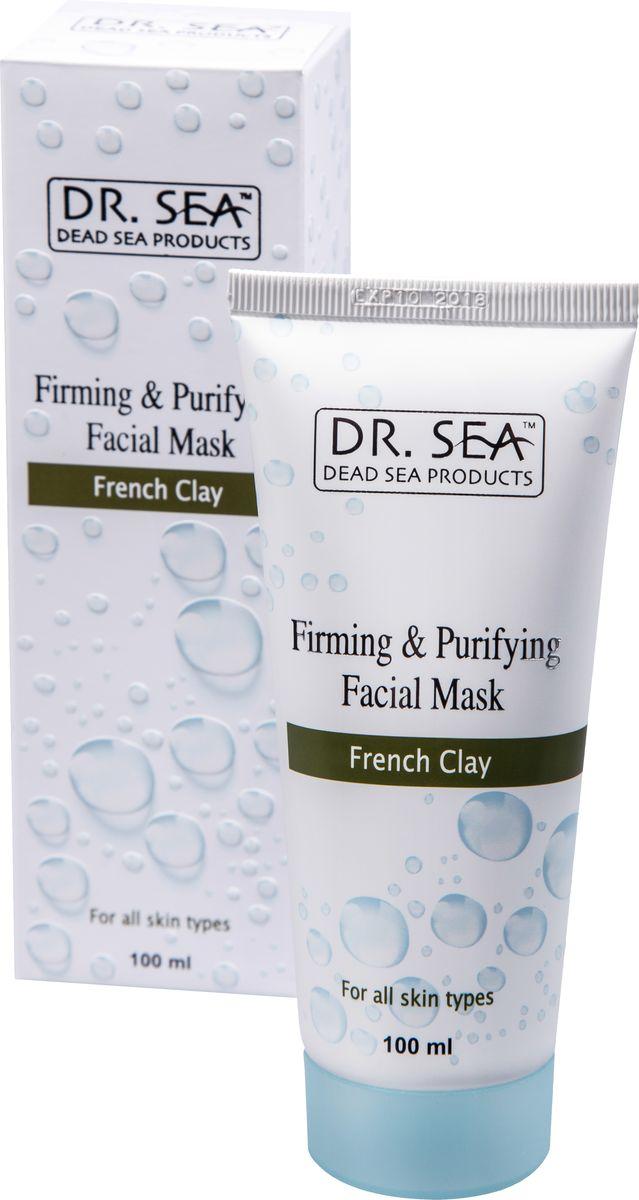 Маска для лица Dr. Sea, укрепляющая и очищающая, с французской глиной, для всех типов кожи, 100 мл113Уникальная маска Dr. Sea не основе французской глины способствует регенерации клеток, помогает коже вырабатывать коллаген, укрепляет тургор, сокращает поры, действует на кожу как антисептик, активизирует кровообращение, снимает воспаления. Богатое содержание минералов Мертвого моря делает кожу более эластичной и упругой. Подходит для всех типов кожи. Способ применения: наносите ровным плотным слоем по массажным линиям на очищенную кожу лица, избегая области вокруг глаз. Через 7 минут смойте теплой водой. Для достижения оптимального результата рекомендуется использовать в комплексе с увлажняющим или питательным кремом из серии Dr. Sea. Основу косметики Dr. Sea составляют минералы, грязи и органические вытяжки Мертвого моря, а также натуральные растительные экстракты. Косметические средства Dr. Sea разрабатываются и производятся исключительно на территории Израиля в новейших технологических условиях, позволяющих максимально раскрыть и сохранить целебные...