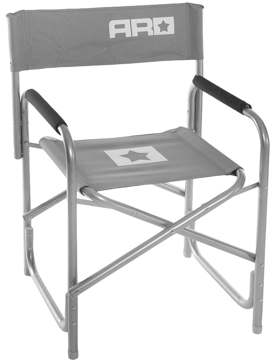 Стул складной Adrenalin Republic Captain Jack, цвет: серый, белый, 48 х 48 х 64 см50351Складной стул Adrenalin Republic Captain Jack с удобными подлокотниками станет отличным спутником на любом пикнике, рыбалке или просто отдыхе на природе. Прочный металлический каркас долговечен и выдерживает солидные нагрузки, а тканевое сиденье позволит удобно расположиться на природе так, как будто вы дома в любимом кресле!В сложенном виде стул занимает мало места.Стул поставляется в чехле.