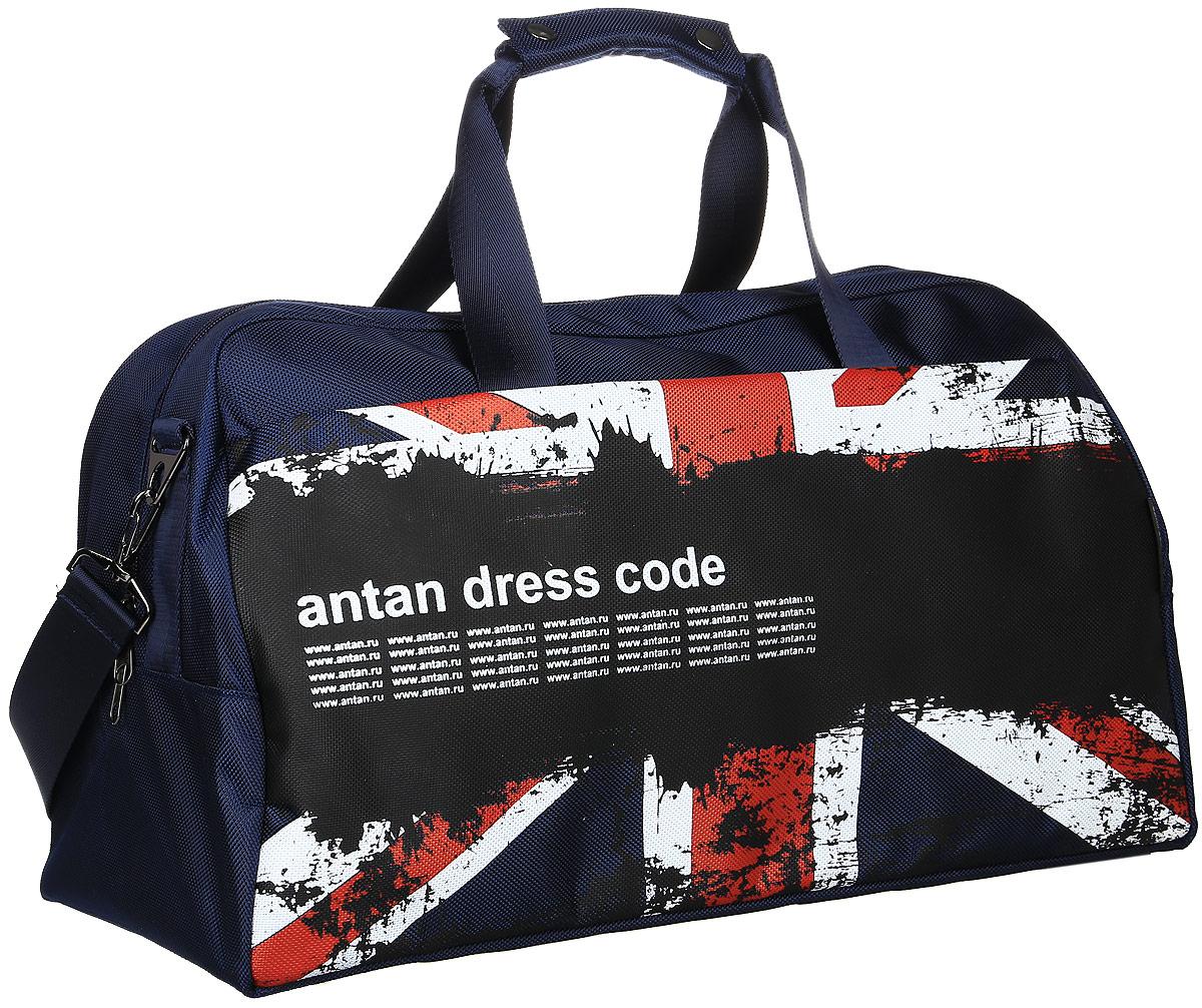 Сумка дорожная Аntan, цвет: темно-синий. 46200107487834620010748783Вместительная дорожная сумка Аntan выполнена из текстиля. Изделие имеет одно отделение, которое закрывается на застежку-молнию. Внутри модель дополнена двумя сетчатыми карманами. Снаружи, на передней стенке расположен карман на застежке-молнии. Сумка дополнена двумя удобными ручками. В комплект входит съемный регулируемый плечевой ремень. Основание изделия защищено от повреждений пластиковыми ножками.