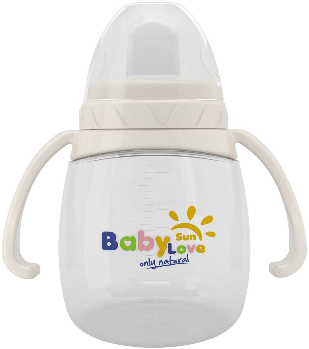 Baby Sun Love Поильник с мягким носиком цвет белый 210 мл