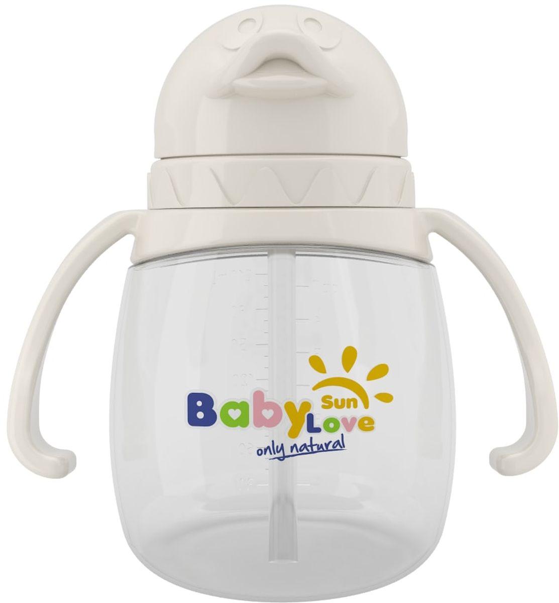 Baby Sun Love Поильник с трубочкой цвет белый 210 мл