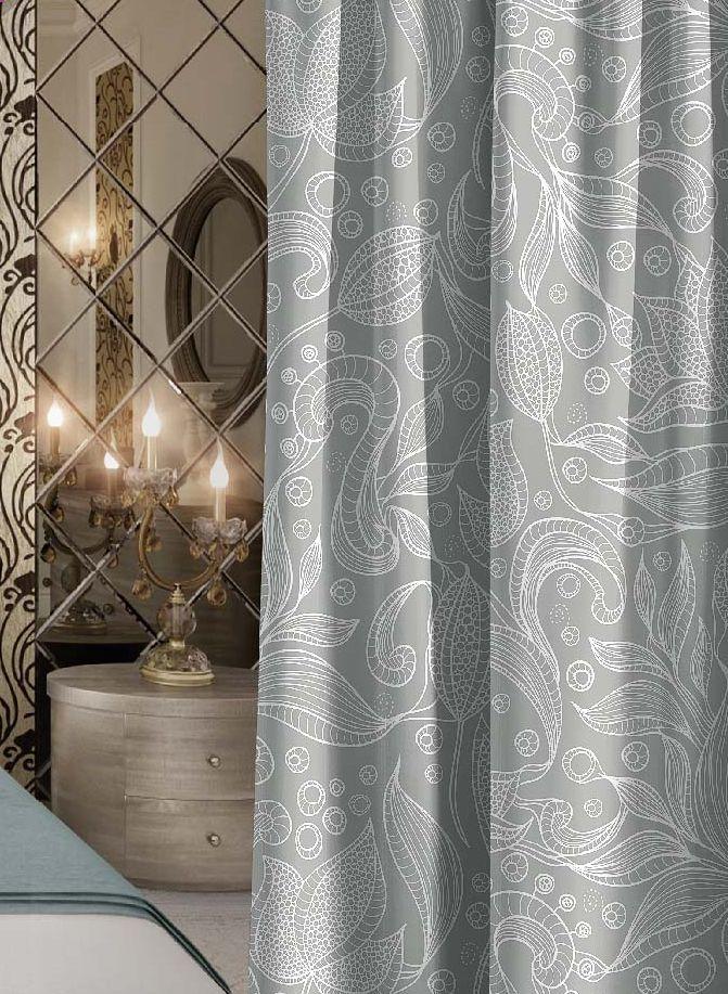 Штора Волшебная ночь Harmonic, на ленте, высота 270 см705505Шторы коллекции Волшебная ночь - это готовое решение для Вашего интерьера, гарантирующее красоту, удобство и индивидуальный стиль! Штора изготовлена из приятной на ощупь ткани ГАБАРДИН, которая плотно драпирует окно, но позволяет свету частично проникать внутрь. Длина шторы регулируется с помощью клеевой паутинки (в комплекте). Изделие крепится на вшитую шторную ленту: на крючки или путем продевания на карниз. Дизайнеры Марки предлагают уже сформированные комплекты штор из различных тканей и рисунков для создания идеальной композиции на окне. Для удобства выбора дизайны штор распределены в стилевые коллекции: ЭТНО, ВЕРСАЛЬ, ЛОФТ, ПРОВАНС. В коллекции Волшебная ночь к данной шторе Вы также сможете подобрать шторы из других тканей: БЛЭКАУТ (100% затемненение), сатен (частичное затемнение) и ВУАЛЬ (практически нулевое затемнение), которые будут прекрасно сочетаться по дизайну и обеспечат особый уют Вашему дому.