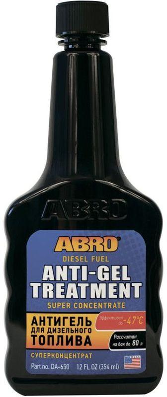 """Антигель для дизельного топлива """"Abro"""", 354 мл DA-650"""