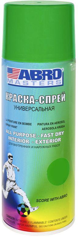 Краска-спрей Abro Masters, цвет: светло-зеленыйSP-045-AMПрименяется для окраски металлических и деревянных поверхностей различных предметов. Используется как для внутренних (домашних), так и наружных работ. После высыхания не токсична.
