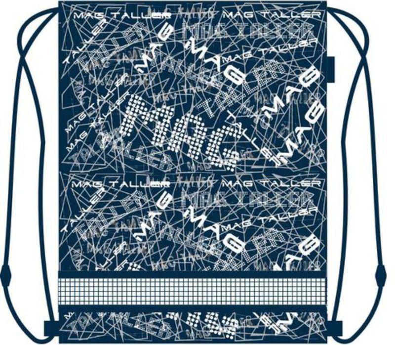 MagTaller Мешок для сменной обуви City31616-13Мешок для сменной обуви MagTaller City идеально подойдет как для хранения, так и для переноски сменной обуви и одежды. Мешок изготовлен из полиэстера и содержит одно вместительное отделение, затягивающееся с помощью текстильных шнурков. Плотная ткань надежно защитит сменную обувь и одежду школьника от непогоды, а удобные шнурки позволят носить мешок, как в руках, так и за спиной. Ваш ребенок с радостью будет ходить с таким аксессуаром в школу!