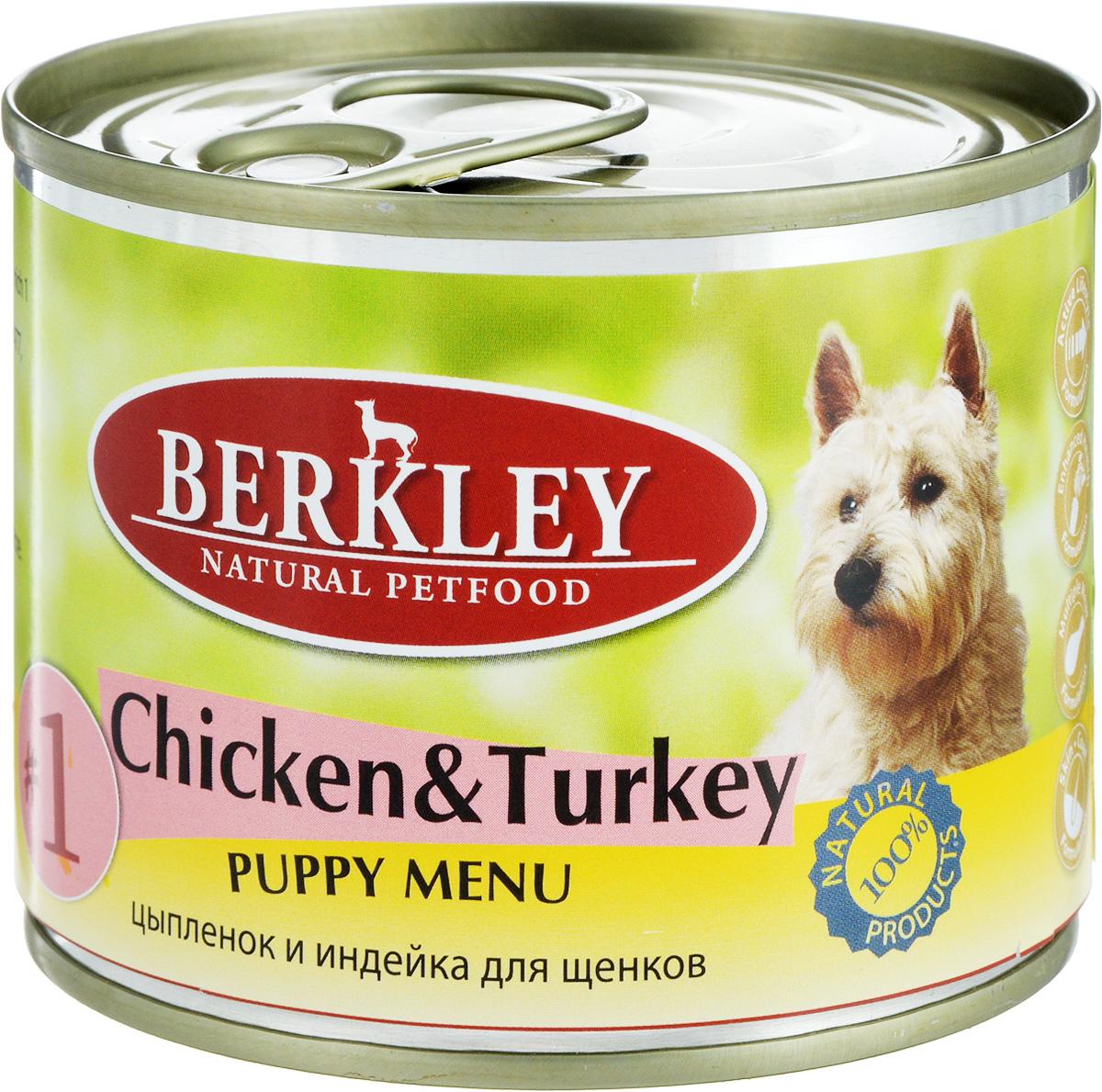 Консервы Berkley Puppy Menu, для щенков, цыпленок с индейкой, 200 г0120710Консервы Berkley Puppy Menu - полноценное консервированное питание для щенков. Не содержат сои, консервантов, искусственных красителей и ароматизаторов. Корм полностью удовлетворяет ежедневные энергетические потребности животного и обеспечивает оптимальное функционирование пищеварительной системы.Товар сертифицирован.