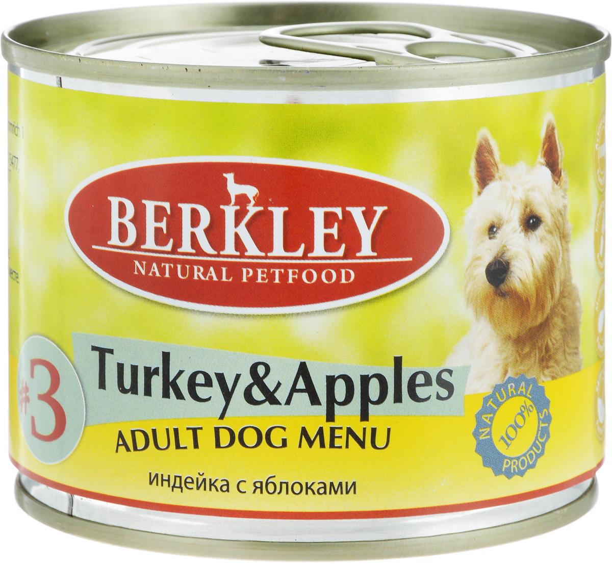 Консервы для собак Berkley №3, индейка с яблоками, 200 г57473/75001Консервы Berkley №3 - полноценное консервированное питание для собак. Не содержат сои, консервантов, искусственных красителей и ароматизаторов. Корм полностью удовлетворяет ежедневные энергетические потребности животного и обеспечивает оптимальное функционирование пищеварительной системы. Товар сертифицирован.