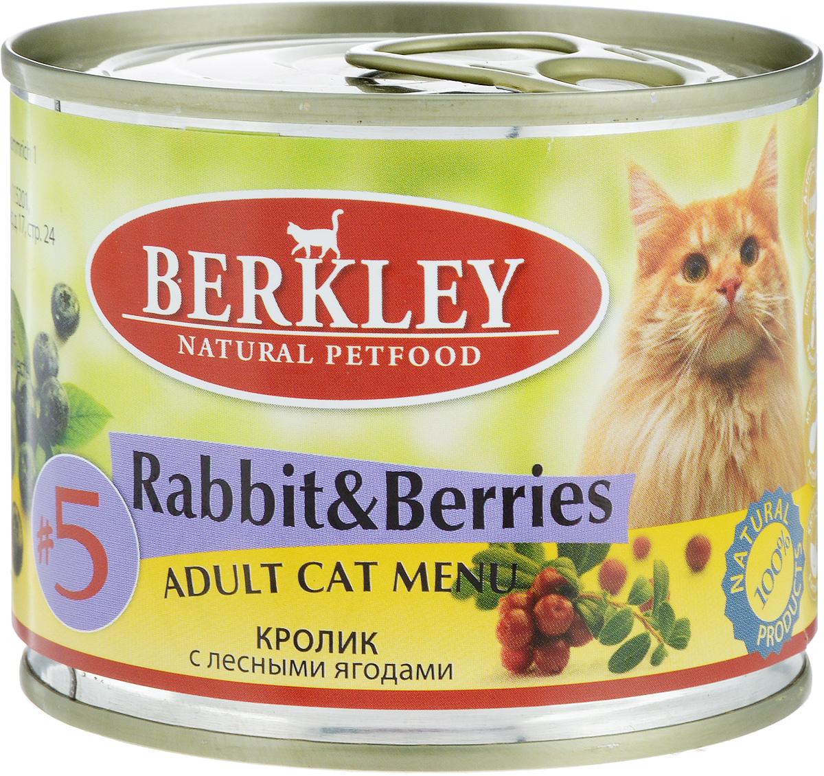 Консервы Berkley №5, для взрослых кошек, кролик с лесными ягодами, 200 г0120710Консервы Berkley №5 - полноценное консервированное питание для взрослых кошек. Не содержат сои, консервантов, искусственных красителей и ароматизаторов. Корм полностью удовлетворяет ежедневные энергетические потребности животного и обеспечивает оптимальное функционирование пищеварительной системы.Товар сертифицирован.