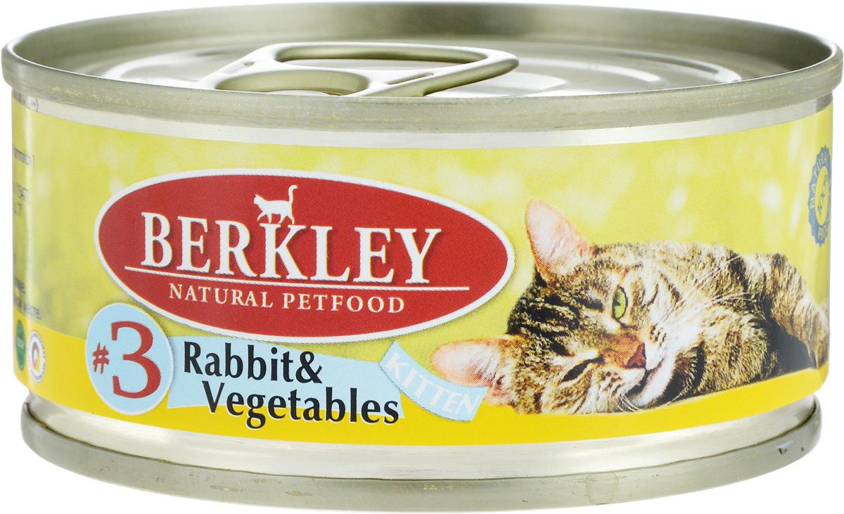 Консервы Berkley №3, для котят, кролик с овощами, 100 г0120710Консервы Berkley №3 - полноценное консервированное питание для котят. Не содержат сои, консервантов, искусственных красителей и ароматизаторов. Корм полностью удовлетворяет ежедневные энергетические потребности животного и обеспечивает оптимальное функционирование пищеварительной системы.Товар сертифицирован.
