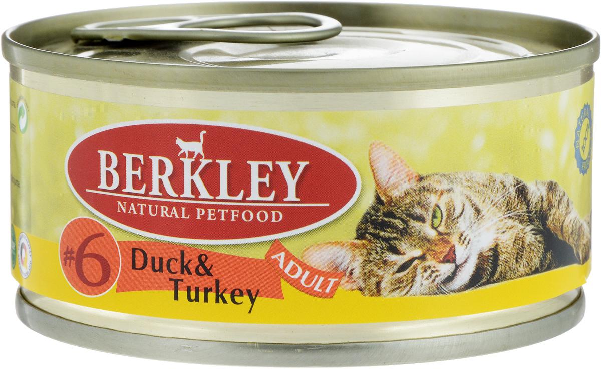 Консервы Berkley №6, для взрослых кошек, мясо утки и индейки с маслом лосося, 100 г0120710Консервы Berkley №6 - полноценное консервированное питание для взрослых кошек. Не содержат сои, консервантов, искусственных красителей и ароматизаторов. Корм полностью удовлетворяет ежедневные энергетические потребности животного и обеспечивает оптимальное функционирование пищеварительной системы.Товар сертифицирован.