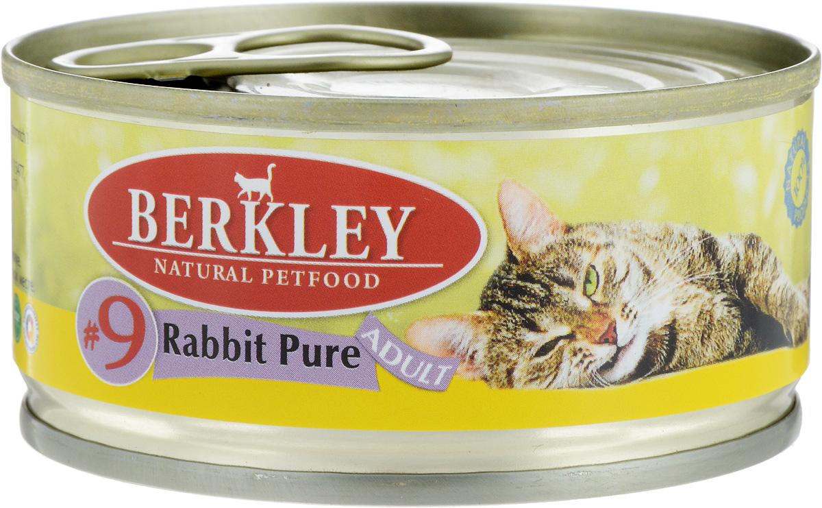 Консервы для кошек Berkley №9, с кроликом, 100 г0120710Консервы Berkley №9 - полноценное консервированное питание для кошек. Не содержат сои, консервантов, искусственных красителей и ароматизаторов. Корм полностью удовлетворяет ежедневные энергетические потребности животного и обеспечивает оптимальное функционирование пищеварительной системы.Товар сертифицирован.