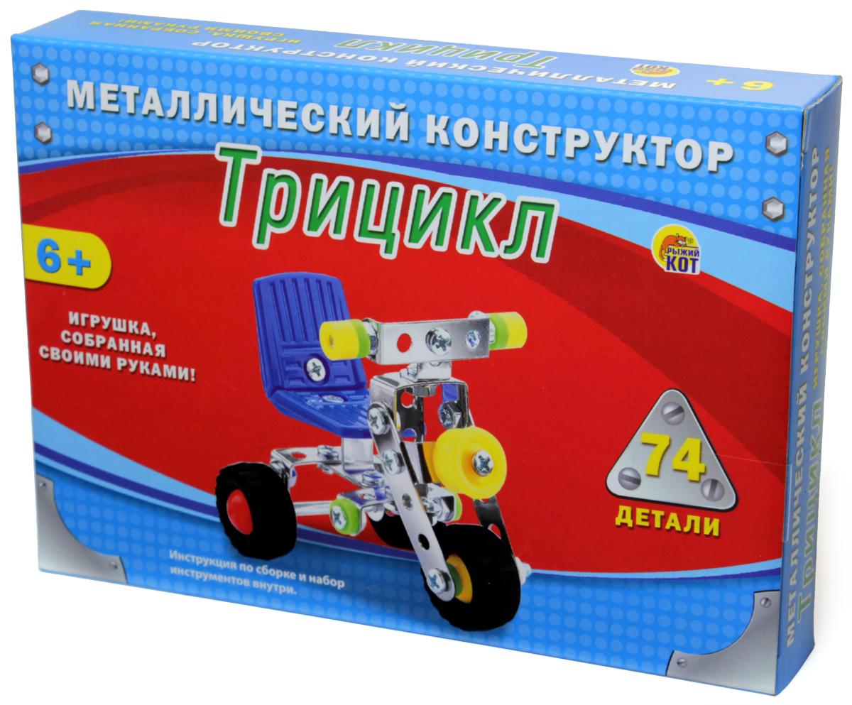 Рыжий Кот Конструктор Трицикл