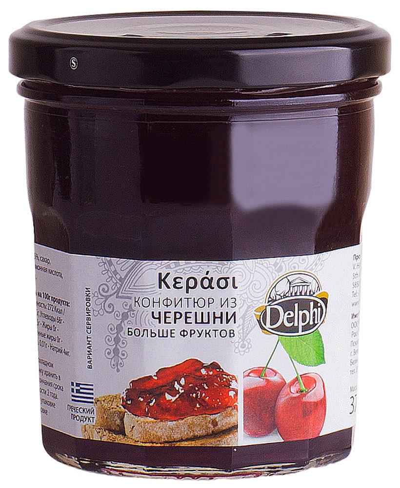 Delphi Конфитюр из черешни, 370 г63.0007Настоящий греческий густой конфитюр из сладкой черешни подарит вам невероятное удовольствие в каждой ложке. Свежая, ароматная черешня растет в благоприятном климате солнечной Греции. Из бережно собранных, спелых ягод получается прекрасный десерт, который превратит обычное чаепитие в праздник. Конфитюр можно подавать как самостоятельный десерт и в дополнение к тостам, хрустящему хлебу, блинам, к каше или творогу, можно добавлять в мюсли или йогурт.