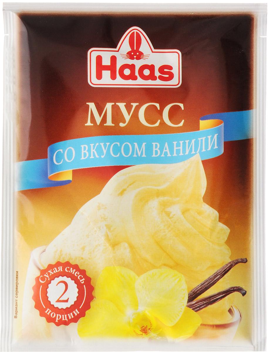 Haas мусс со вкусом ванили, 65 г0120710Муссы от Haas - легкие в приготовлении десерты, отличающиеся очень нежной и воздушной консистенцией.