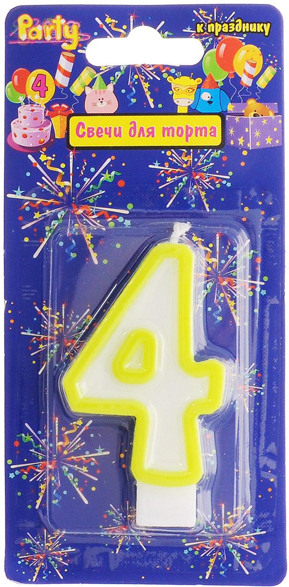 Action! Свеча-цифра для торта 4 года цвет салатовый