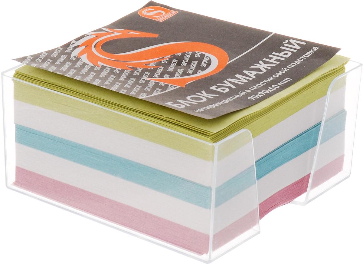 Бумага для записей многоцветная Sponsor, в подставке, 90х90х50SPC995c/gbБумага для записей Sponsor - необходимый настольный аксессуар делового человека. Блок состоит из листов разноцветной бумаги, что помогает лучше ориентироваться во множестве заметок. Бумага хранится в прозрачной пластиковой подставке. Характеристики: Материал: бумага, пластик. Размер листа: 9 см х 9 см. Размер блока: 9 см х 9 см х 5 см. Изготовитель: Беларусь.