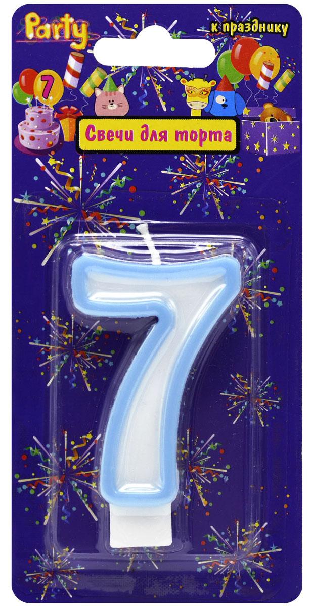 Action! Свеча-цифра для торта 7 лет цвет голубой