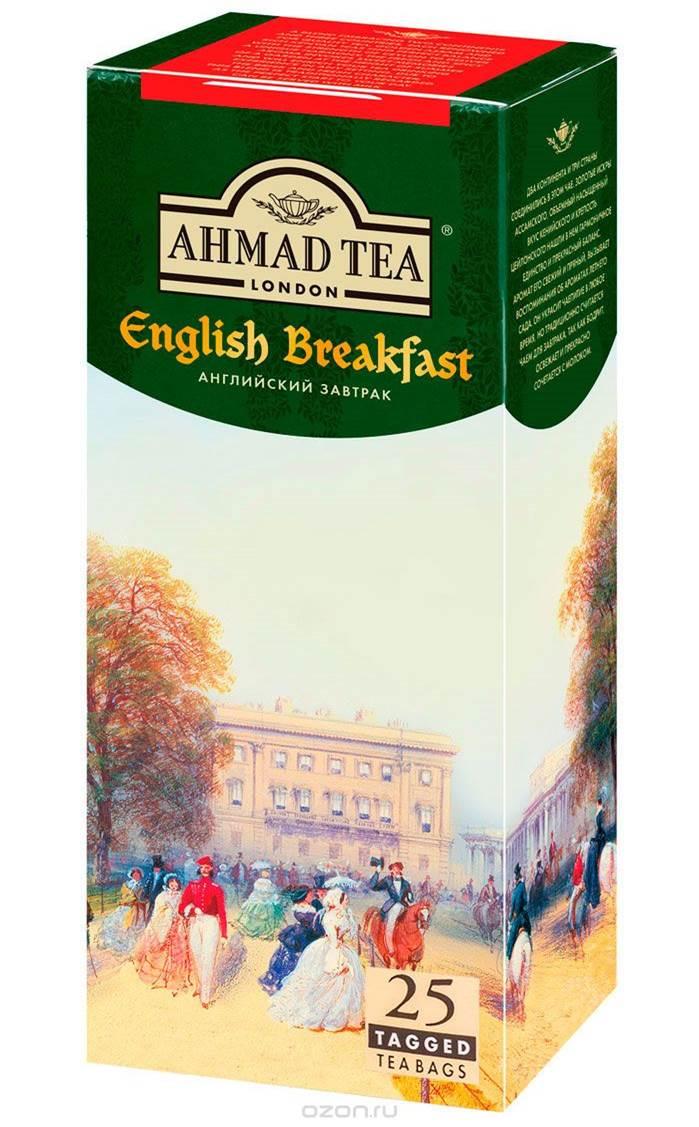 Ahmad Tea English Breakfast черный чай в фольгированных пакетиках, 25 шт0120710Два континента и три страны соединились в чае Ahmad Tea English Breakfast. Золотистые искры ассамского, объемный и насыщенный вкус кенийского и крепость цейлонского нашли в нем гармоничное единство и прекрасный баланс. Аромат его свежий и пряный, вызывает воспоминания об ароматах летнего сада. Он украсит чаепитие в любое время, но традиционно считается чаем для завтрака, так как бодрит, освежает и прекрасно сочетается с молоком.