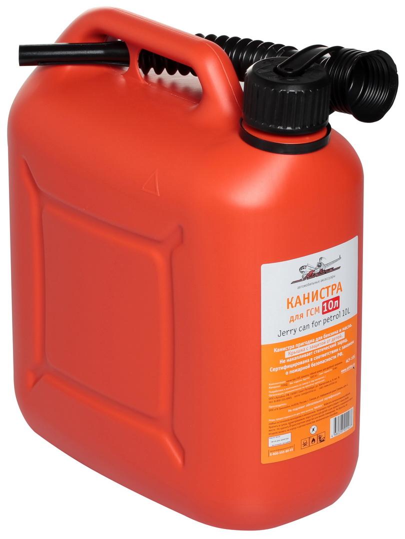 Канистра Airline, 10 лACF-10SКанистра Airline поможет обеспечить безопасную транспортировку и надежное хранение воспламеняющихся жидкостей, таких как бензин и масло. В состав изделия входит материал ПЭНД. Канистра изготовлена в фирменном оранжевом цвете и имеет черную горловину и шланг для переливания жидкостей.